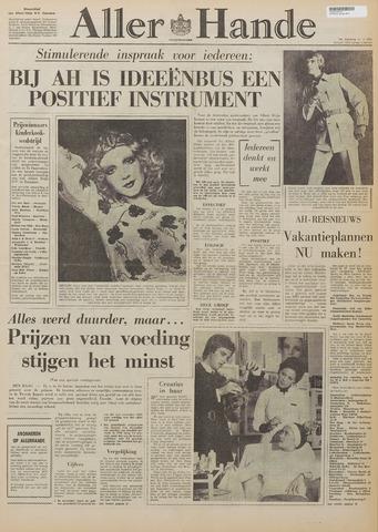 Allerhande 1972-01-01
