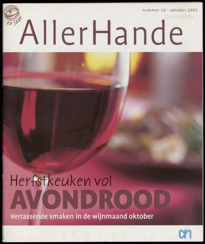 Allerhande 2003-10-01