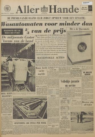 Allerhande 1964-04-01