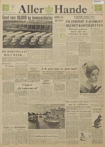 Allerhande 1958-10-01