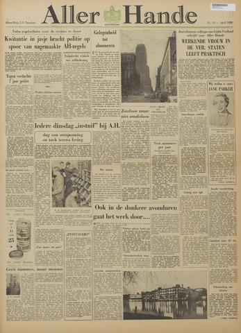 Allerhande 1956-04-01