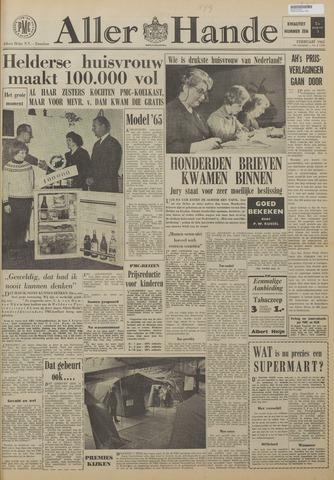 Allerhande 1965-02-01