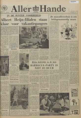 Allerhande 1968-07-01