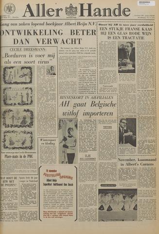 Allerhande 1968-11-01