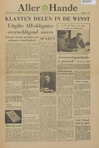 Allerhande 1955-02-01