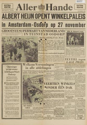 Allerhande 1963-11-01