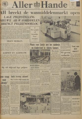 Allerhande 1967-03-01