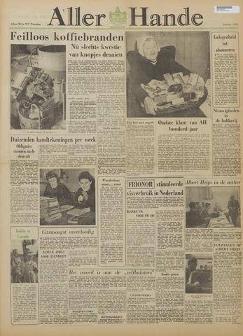 Allerhande 1956-01-01