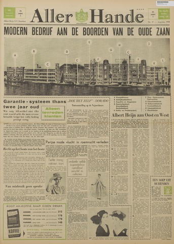 Allerhande 1958-08-01