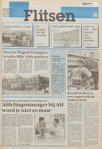 Personeelsbladen 1990-11-01