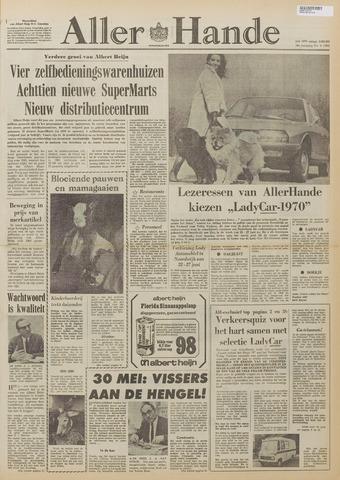 Allerhande 1970-05-01