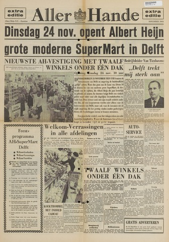 Allerhande 1964-11-01