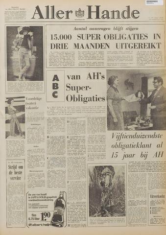 Allerhande 1971-05-01