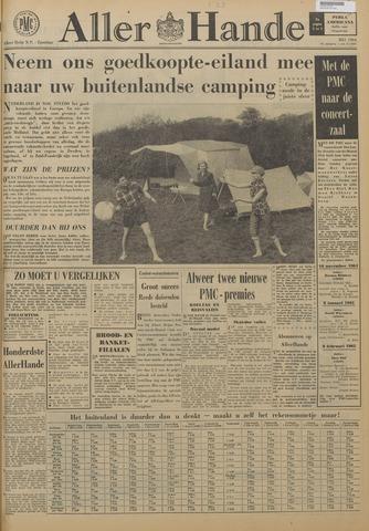 Allerhande 1964-05-01