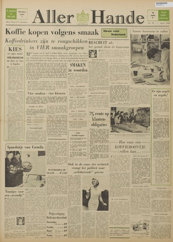 Allerhande 1958-04-01