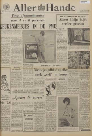 Allerhande 1969-05-01