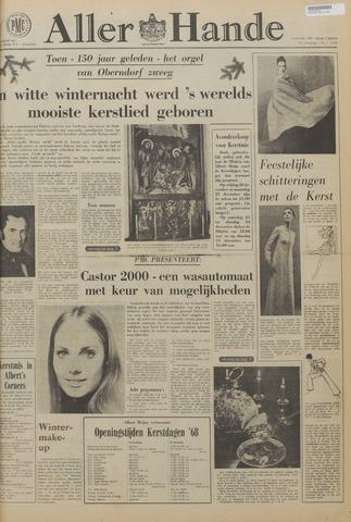 Allerhande 1968-12-01