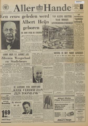 Allerhande 1965-10-01