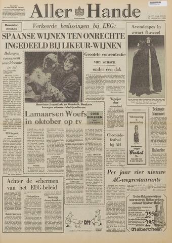 Allerhande 1970-08-01
