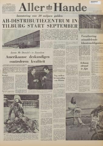 Allerhande 1971-07-01