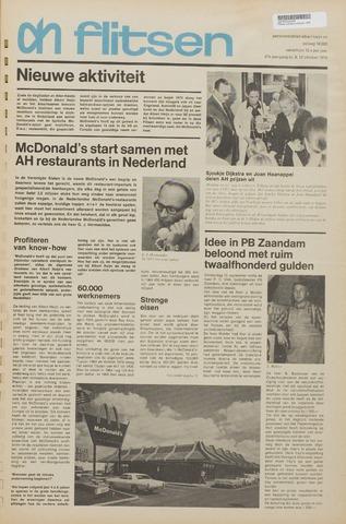 Personeelsbladen 1970-10-12