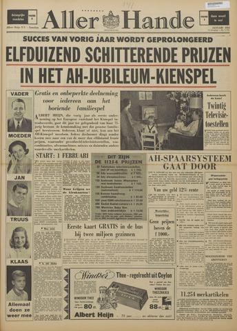 Allerhande 1962