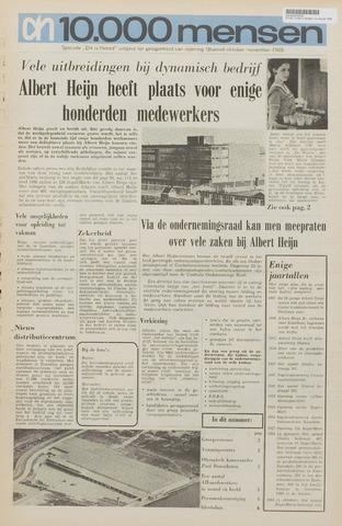 Personeelsbladen 1968-10-01