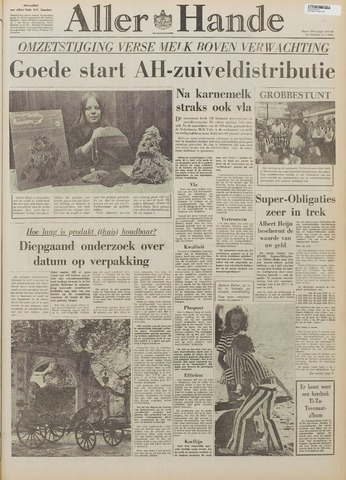 Allerhande 1973-03-01