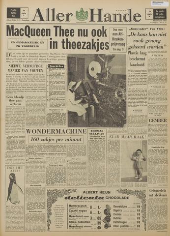 Allerhande 1960-02-01
