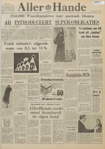 Allerhande 1971-01-01