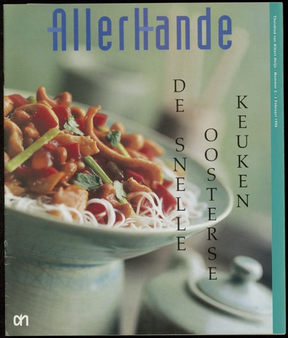 Allerhande 1996-02-01