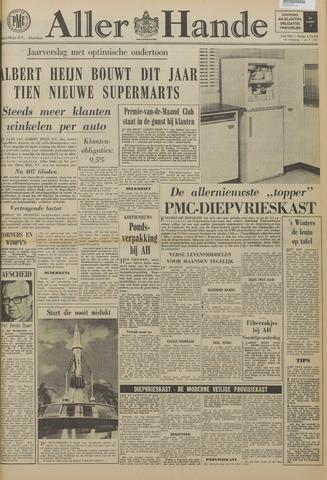 Allerhande 1966-06-01
