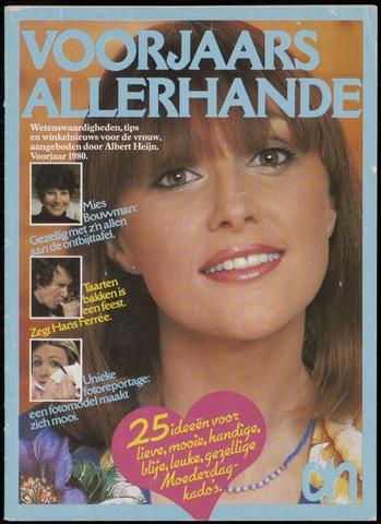 Allerhande 1980-03-01
