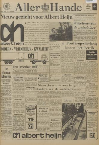 Allerhande 1966-03-01