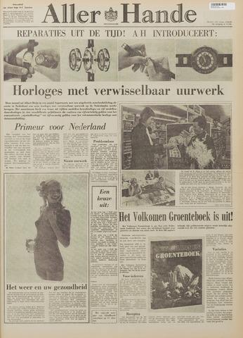 Allerhande 1972-10-01
