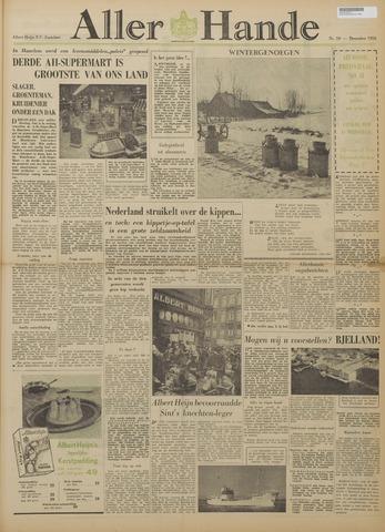 Allerhande 1956-12-01