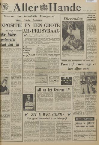 Allerhande 1967-10-01
