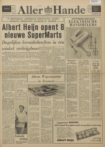 Allerhande 1962-09-01