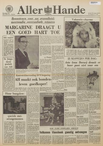 Allerhande 1970-02-01
