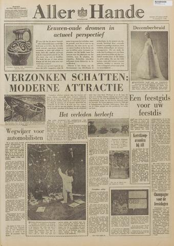 Allerhande 1970-12-01