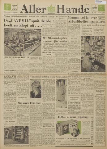 Allerhande 1957-10-01