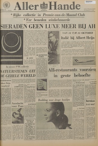 Allerhande 1969-10-01