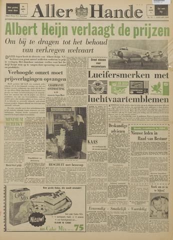 Allerhande 1960-01-01