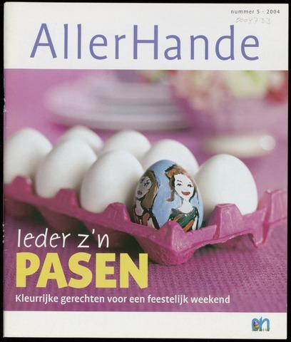 Allerhande 2004-03-15