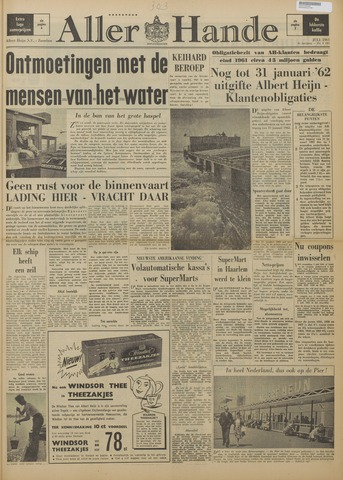 Allerhande 1961-07-01
