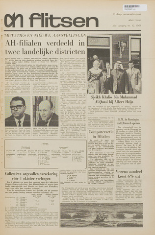 Personeelsbladen 1968-08-01