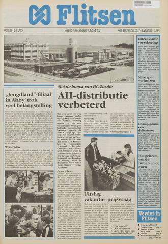 Personeelsbladen 1984-08-01