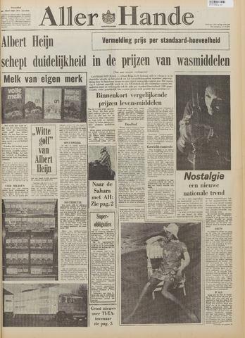 Allerhande 1973-02-01