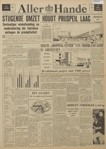 Allerhande 1959-07-01