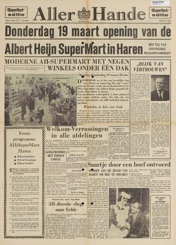 Allerhande 1964-03-01